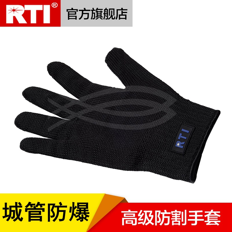Rti fishing tackle genuine 5 grade chased riot steel wire cut to kill the fish fishing gloves gloves fishing tackle fishing tools