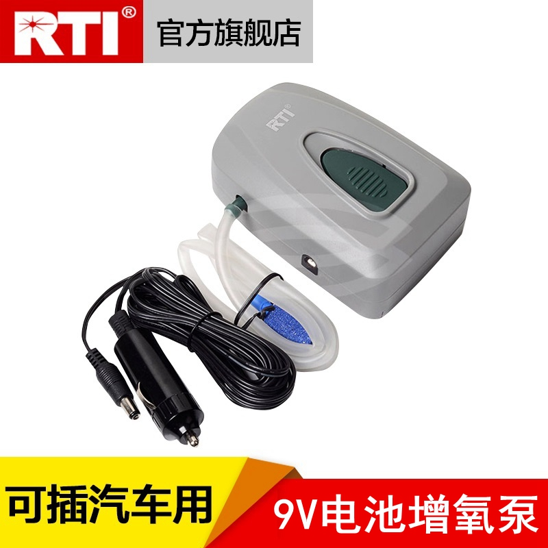 Rti fishing tackle genuine oxygen pump oxygenation pump car cigarette lighter fish pump oxygen pump fishing fishing supplies