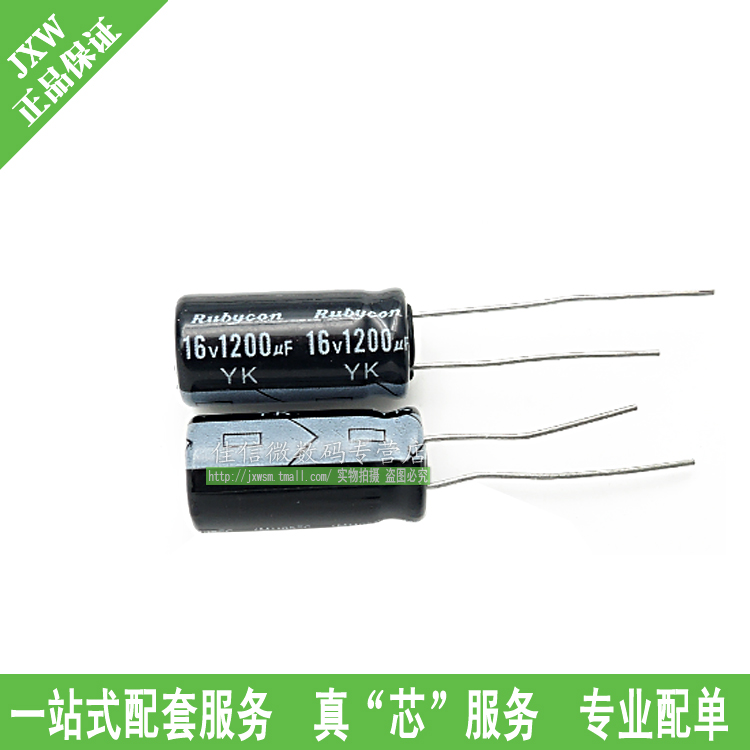 Rubycon electrolytic capacitors 16v1200uf 10x23 ruby yxh high frequency low resistance and long life 105 degrees