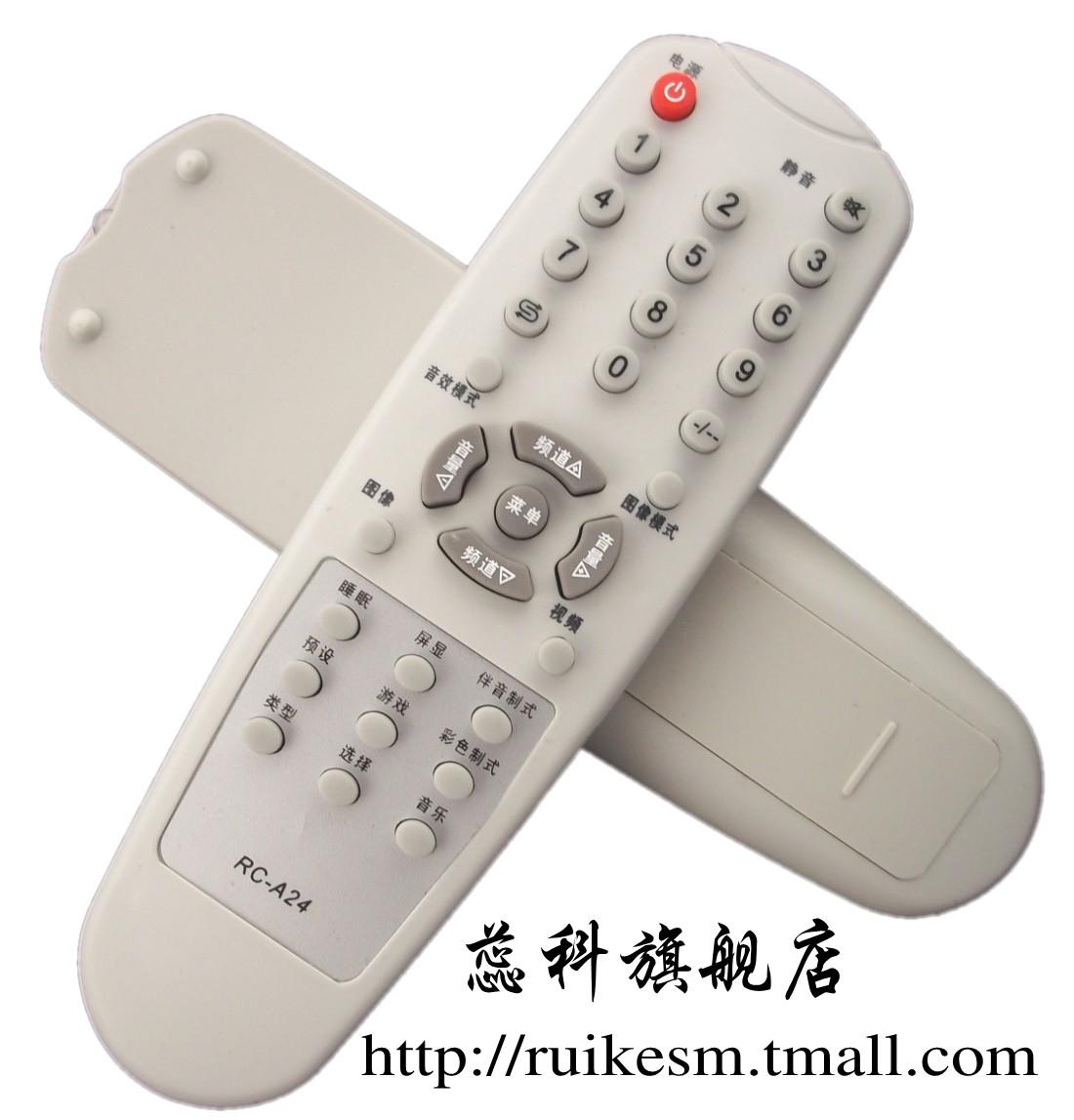 Buy Prima tv remote control rc-a24 TS2180/TS2181/TS2187 in