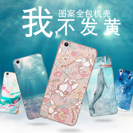 Rui de resistance oppor9 r9plus new trend of korean soft cover phone shell mens female models fresh and creative personality