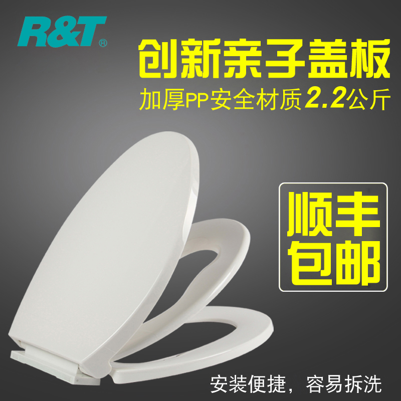 Rui erte picture toilet cover generic thickened slow down the toilet lid fashioned potty toilet lid cover v pp board paternity