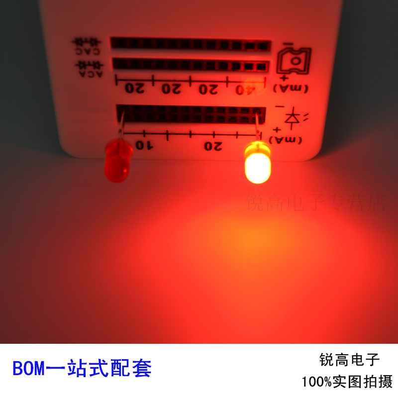 Rui high | 5mm mm f5 red red red red led bright light emitting diode short legs 50/2 yuan