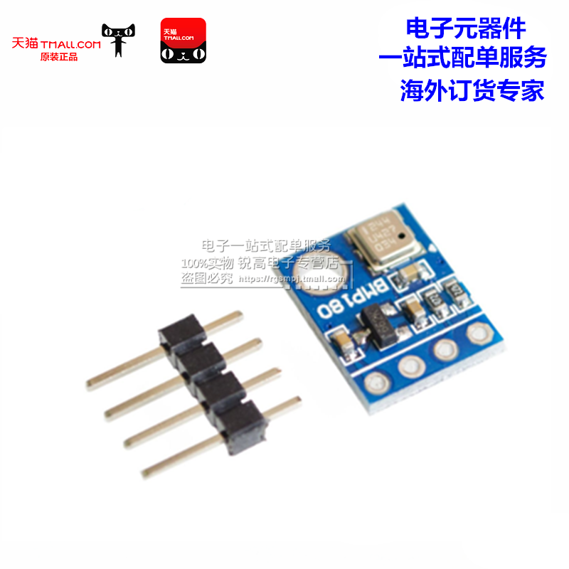 Rui high shu gy-68 bmp180 new bosch temperature pressure sensor module instead bmp085