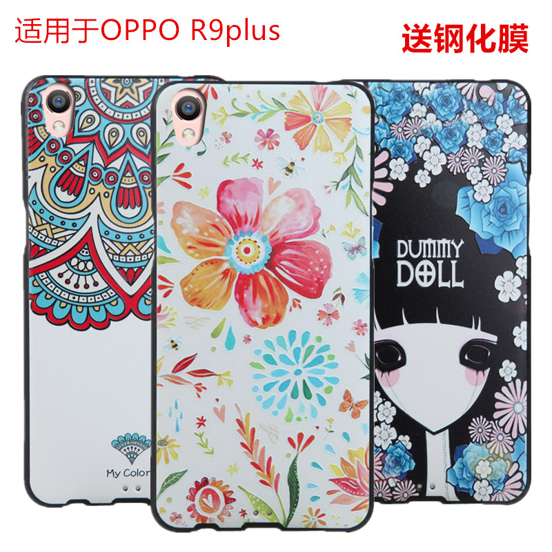 Rui rui tcdc oppor9plus phone shell silicone female r9 plus slim drop resistance protective sleeve cartoon painted shell tide