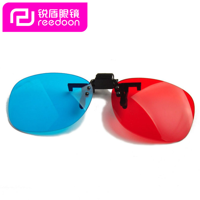 Rui shield myopia special 3d glasses red and blue 3d stereo glasses pc tv mobile phone clip cast shadow storm