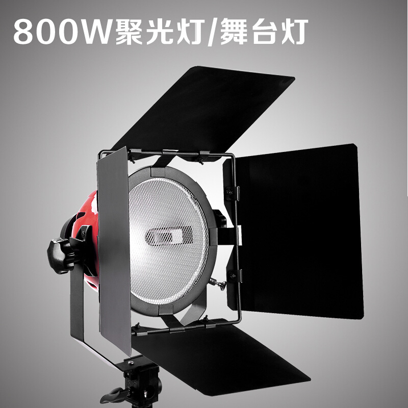 Rui ying red headlights spotlight stage lights stage lights floodlights stage DTR-800