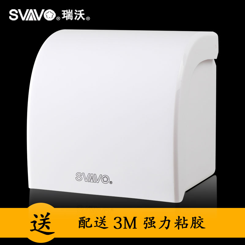 Ruiwo household waterproof toilet paper box free punch small volume tissue boxes can be pasted creative reel spool plastic toilet paper holder