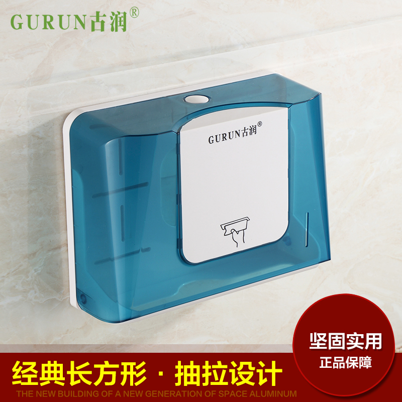 Run ancient bathroom waterproof box of toilet paper toilet bathroom toilet paper carton box pumping tray square tissue box