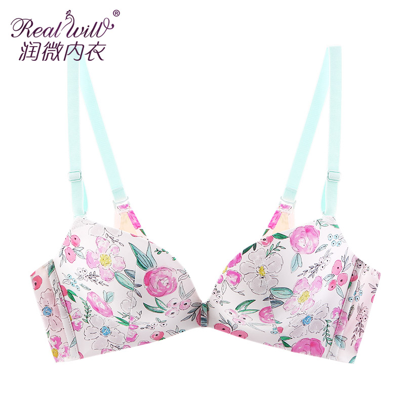 Run micro printing color of the park 3 new no rims gather seamless bra cups comfortable lingerie