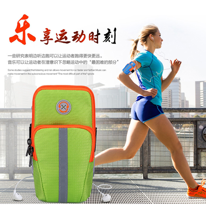 Running arm bag phone arm wrist bag bag sports and fitness for men and women plus apple waterproof bag arm sleeve armband arm wall