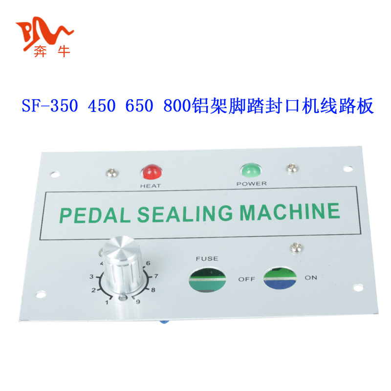 Running of the bulls foot aluminum frame aluminum foil bag sealing machine accessories new line of aluminum panels general a circuit board universal