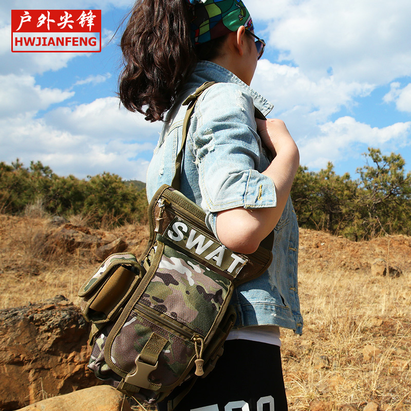 Rush outdoor military fans shoulder bag camouflage bag chest bag men and women outdoor multifunction oblique satchel bag tactical bag commuter bag