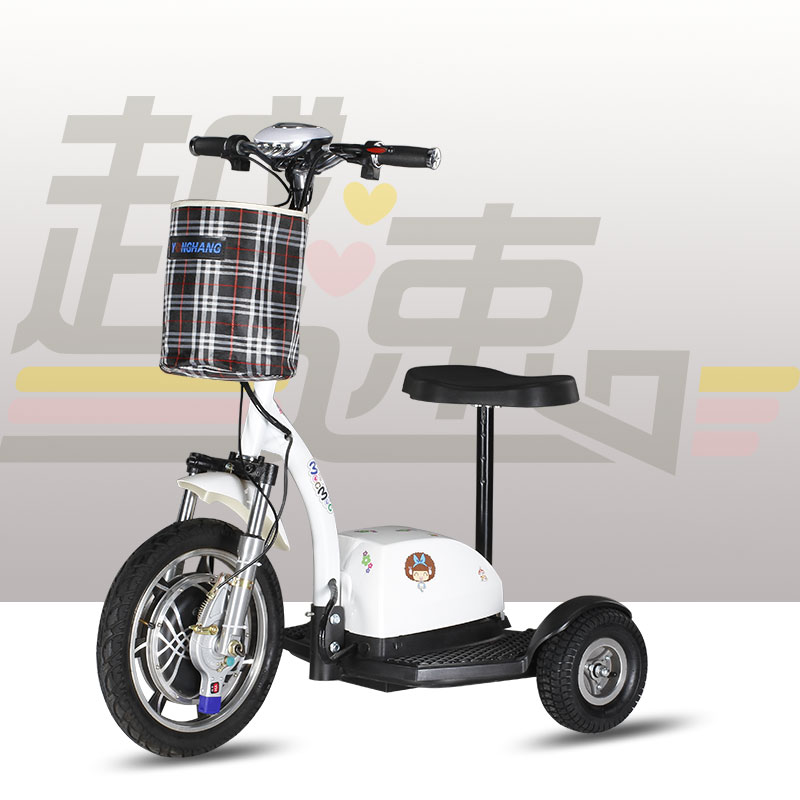Rushless 300-pound silent electric mini folding electric car electric tricycle elderly scooter electric scooters car