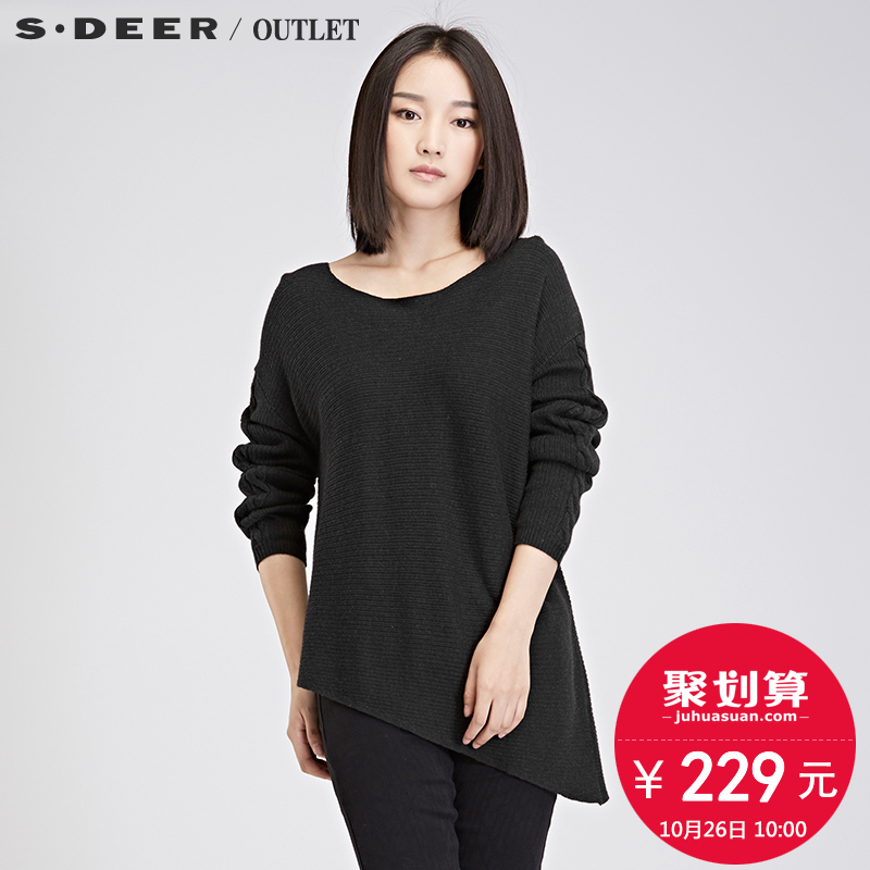 S. deer st. dior [poly] ms. S13483542 hypotenuse black sweater