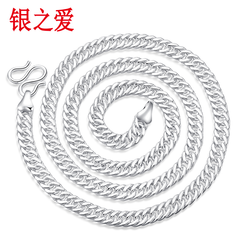 S990 fine silver sterling silver necklace men domineering personality korean long section of chain unmounted boyfriend valentine's day gift