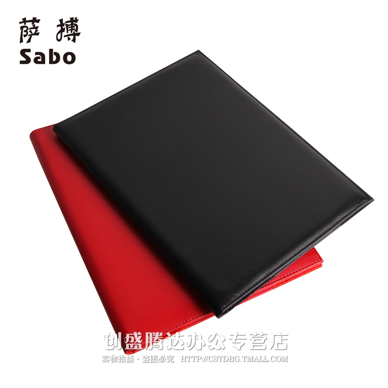 Sa stroke simulated leather folder signing this contract agreement clip clip elegant appearance can be customized logoA4-1