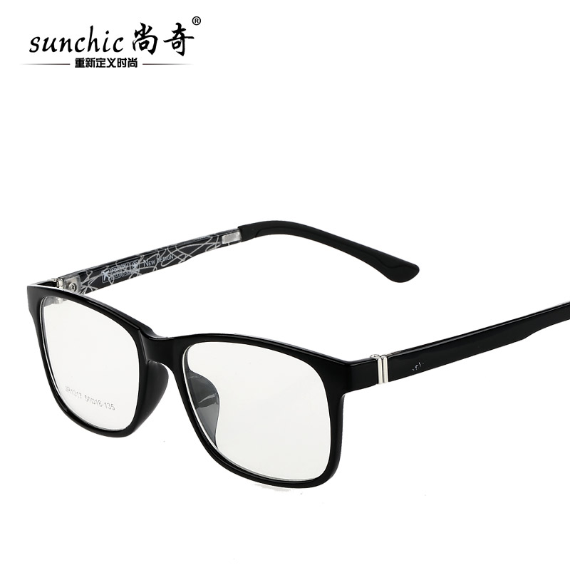 Saatchi new fashion for men and women tungsten carbon steel frame business myopia frame glasses frame color box couple models