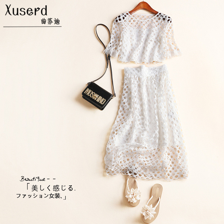 Sadie song 2016 summer new women korean fresh and elegant openwork crochet skirt suit fashion in the long c