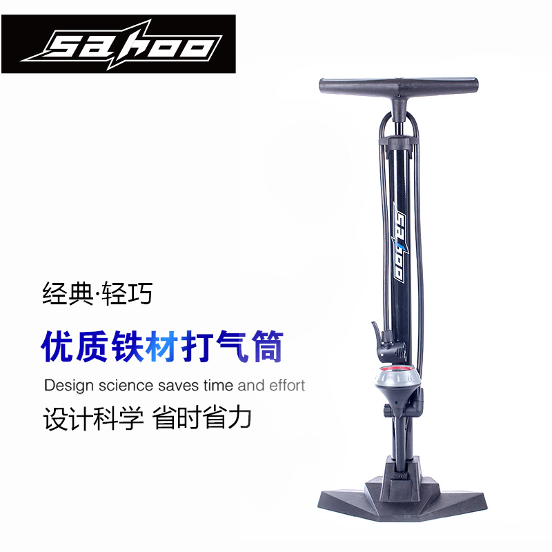 Sahoo bike electric vehicles mountain bike road bike floor household high pressure pump pressure gauge pipe