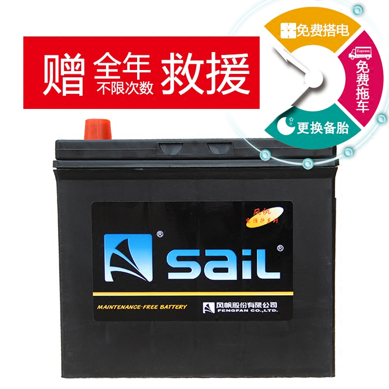 Sailing battery car battery tm 6-QW-110 110AH adaptering iveco turin large capacity