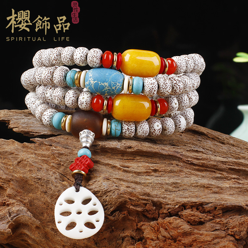 Sakuraé¢natural hainan xingyue pu tizi 108 seeds calaite chalcedony pendant necklace bracelet beeswax male and female models