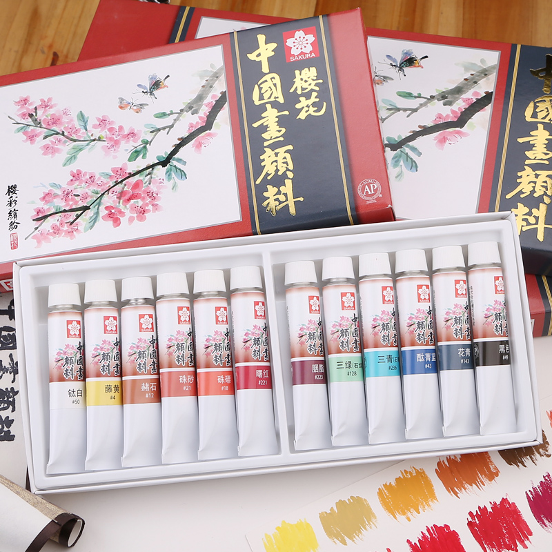 Sakura senior chinese painting pigments painting pigments 24 color 18 color 12 color pigment painting kit 12 ml