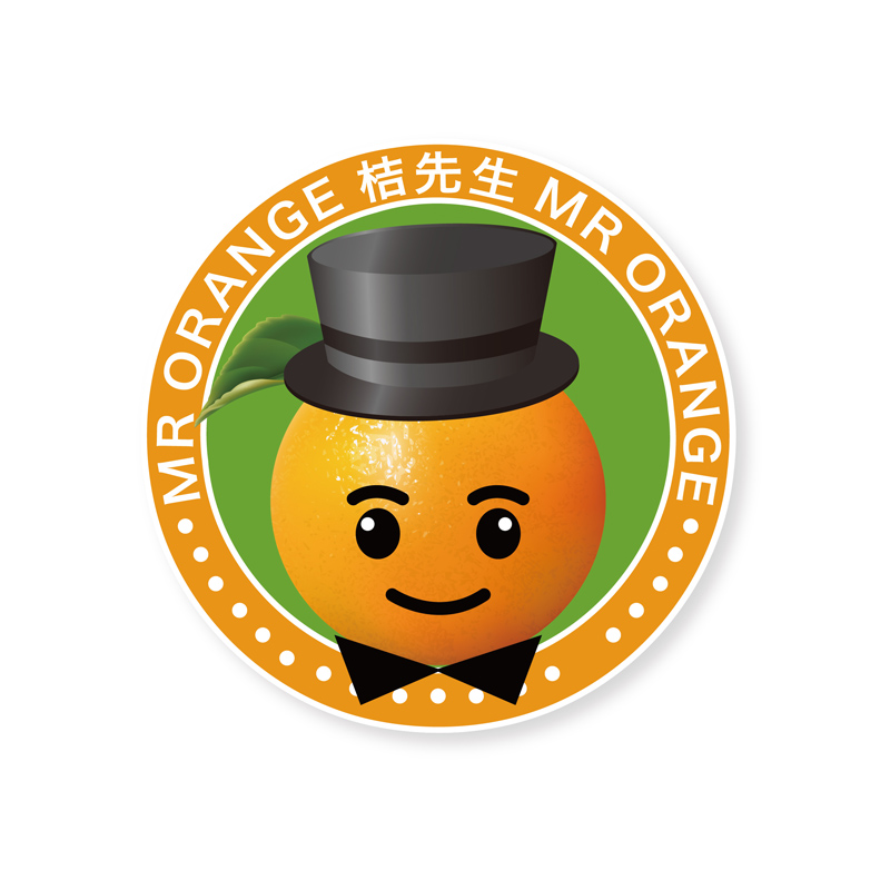 Sale [mr.] zhejiang yongquan tangerine orange seedless tangerine orange tangerine mountain fruit saccharinity around 17 degrees