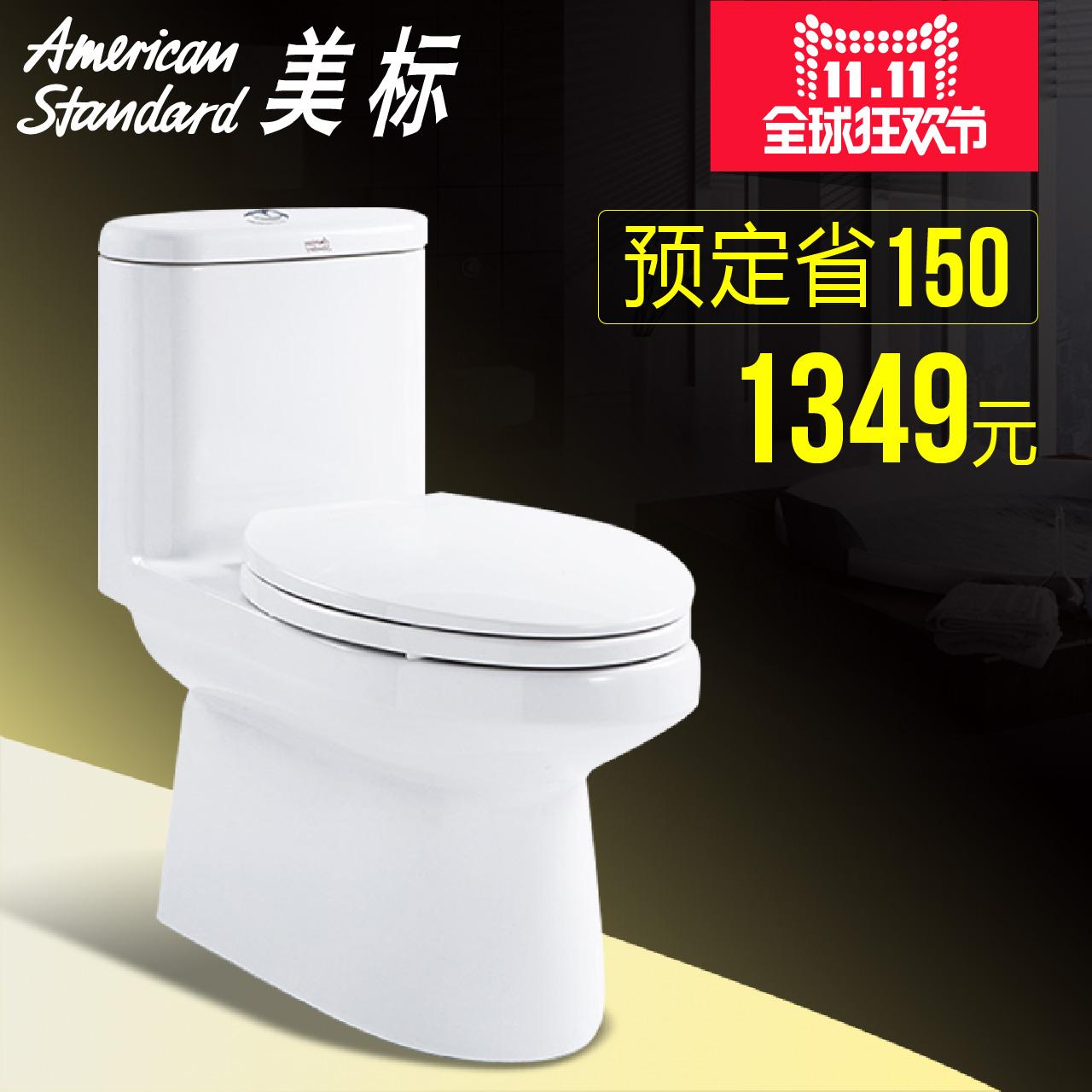China American Standard Toilet, China American Standard Toilet ...