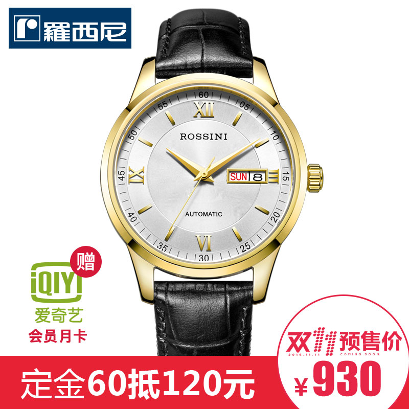 [Sale] rossini genuine leather fashion trend of casual leather belt men's mechanical male table double calendar watch 515701