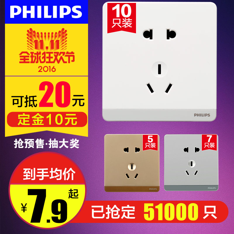 [Sale] [value pack] runaway philips switch socket panel five hole socket 10a power plug