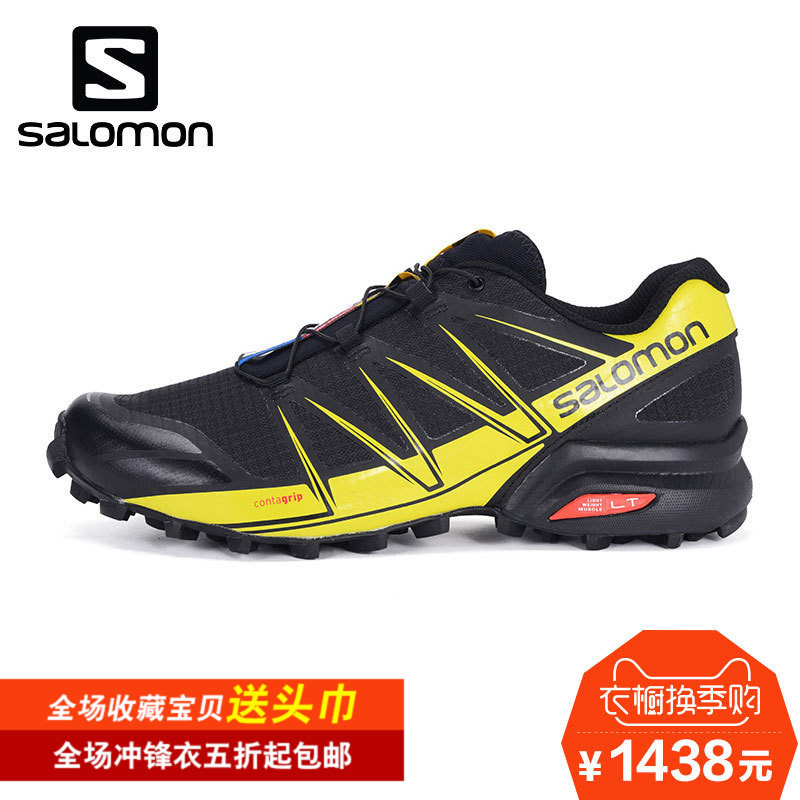 Salomon/salomon pro autumn and winter outdoor men's cross country running shoes speedcross 16 m