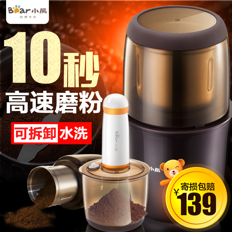 Samelitter MDJ-A01Y1 grinder coffee grinder household electric grinder mill grinding coffee beans machine machine authentic
