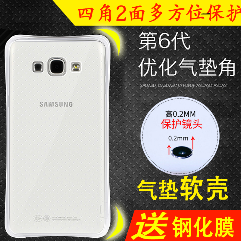 Samsung a7/a7000/a7009 mobile phone shell samsung a8/a8000 whole package drop resistance silicone soft shell mobile phone sets