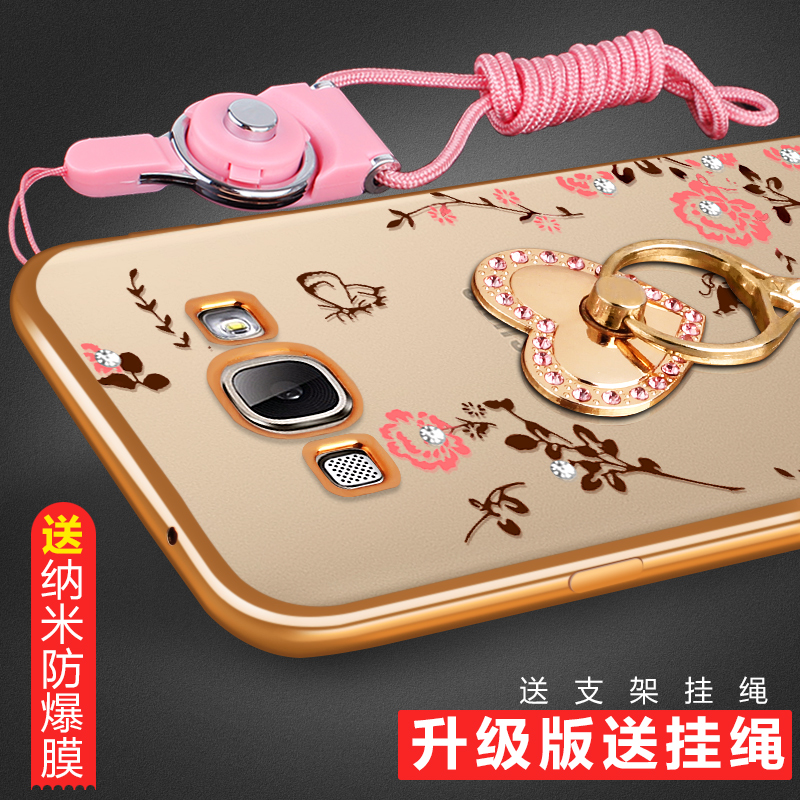 Samsung a8 a8 a8000 mobile phone sets soft case samsung phone shell mobile phone shell silicone samsung thin outer shell female stand lanyard