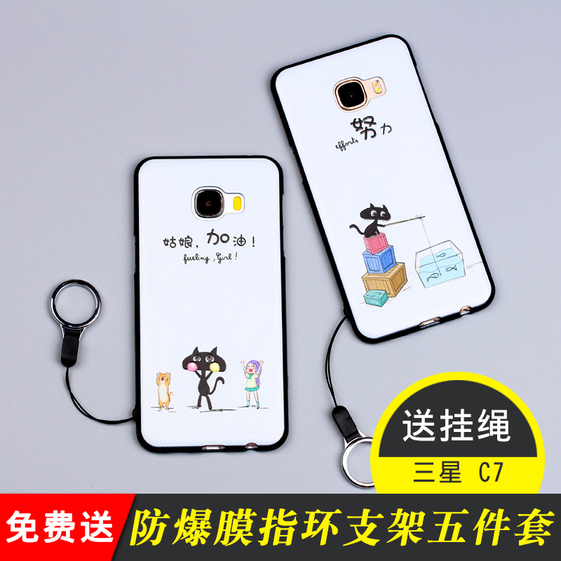 Samsung c7000 c7 mobile phone shell silicone cartoon mobile phone sets protective shell galaxy lanyard popular brands male and female models