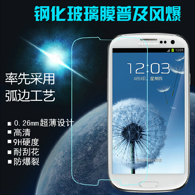 Samsung galaxy grand prime toughened glass film film g5308w tempered glass membrane film protective film film