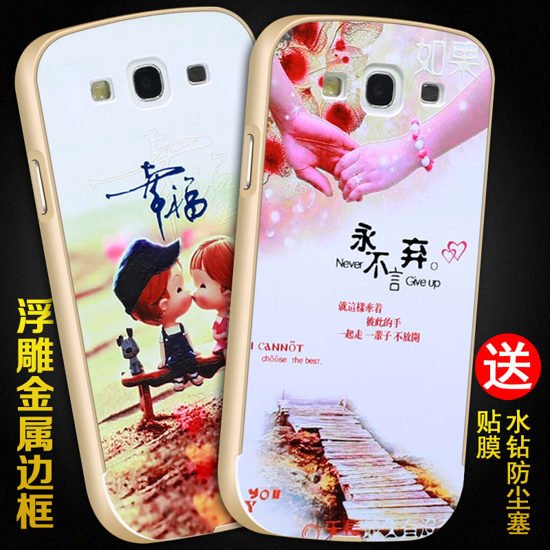 Samsung galaxy s3 i9300 mobile phone shell protective sleeve GT-I9038 metal frame back cover cartoon female