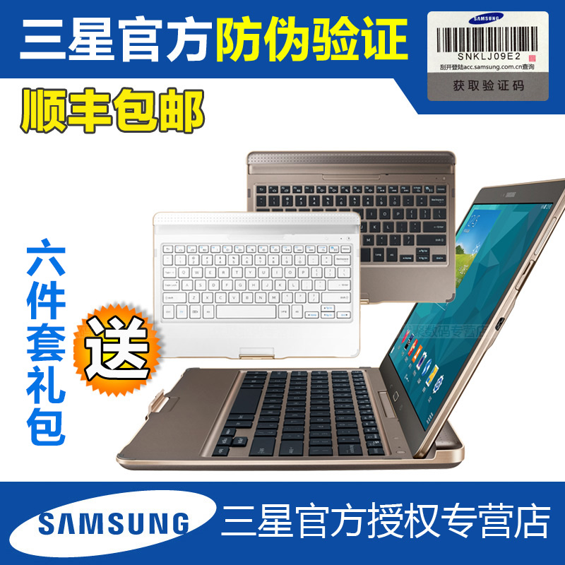 Samsung samsung tab s 10.5 t800 t805c original bluetooth keyboard bluetooth dock original keyboard