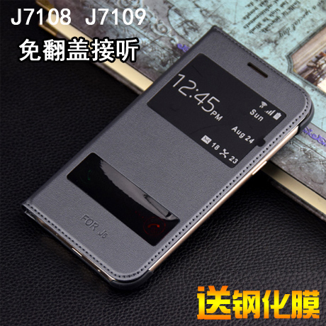 Samsung sm-j7109 j72016 smj7108 phone shell protective sleeve version of mobile phone sets shell flip male and female j76