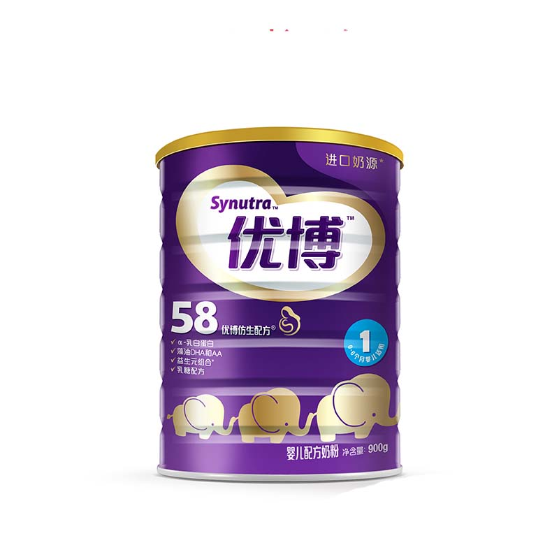 San yuan yubo san yuan yubo three segments 1g canned infant formula in paragraph 1 of infant milk powder milk