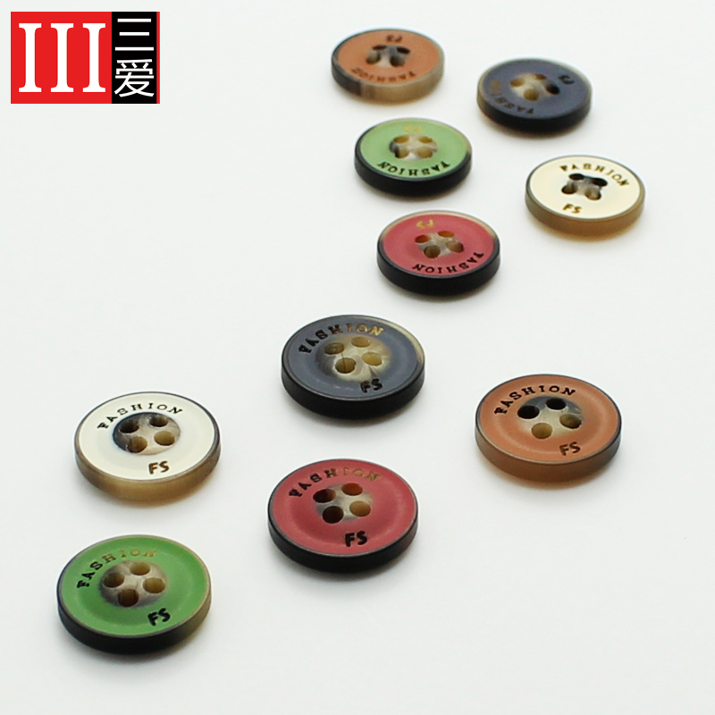 Sanai clothing accessories grade resin buttons buttoned shirt cuff shirt buttons 11.5mm-12.5mm