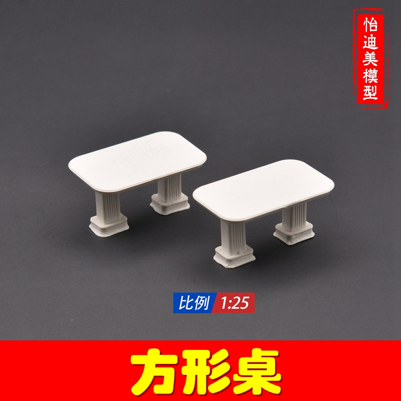 Sand table model model materials sectional apartment mini furniture dining chairs square table