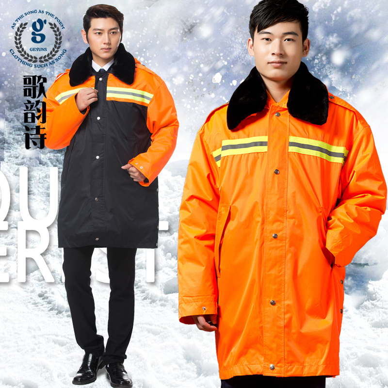 Sanitation cleaners maids' road coat thick cotton padded clothes coat waterproof reflective coat labor