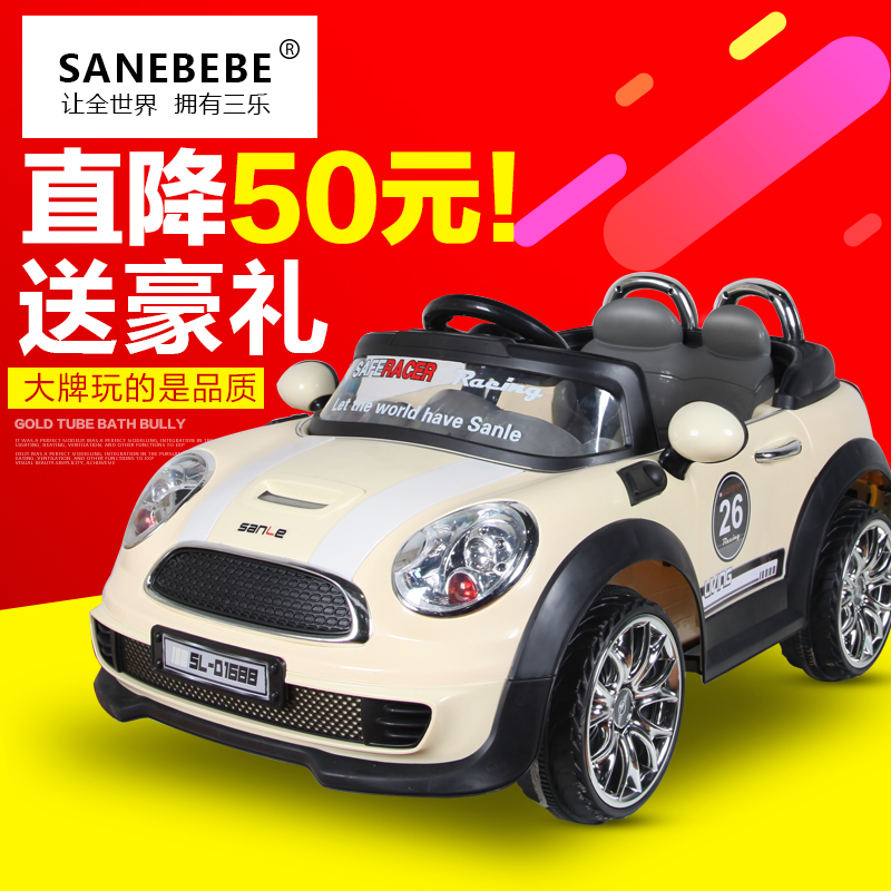 Sanle bmw mini baby car can sit four children electric car with remote control baby stroller toys for men and women