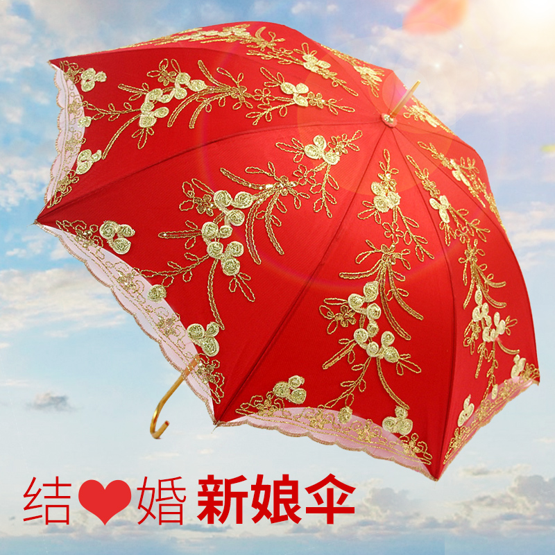 Sansei red string wedding bride wedding umbrella red umbrella long umbrella umbrella wedding umbrella red lace bridal bride out