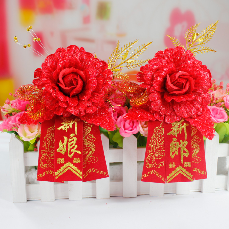 Sansei red string wedding supplies red flowers wedding corsage korean bride and groom boutonniere feather section