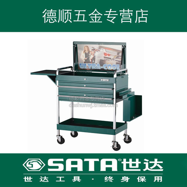 Sata cedel double drawer multifunction trolley car tool cart 95118