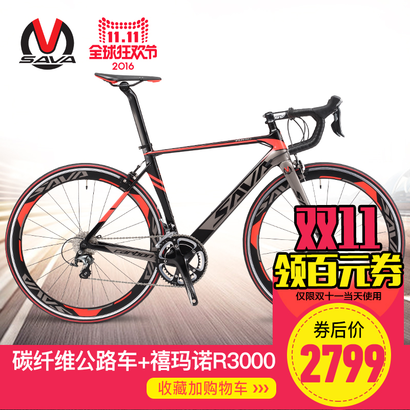 Sava sava fight the wind carbon fiber road bike 22 speed shimano breaking wind ultralight carbon fiber road bike racing