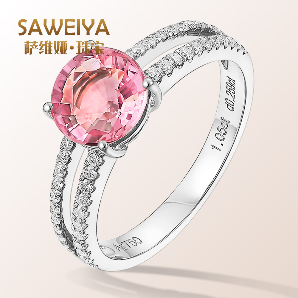 Sawei ya saweiya 9K18K white gold 1.2 karat natural pink tourmaline ring female multicolored